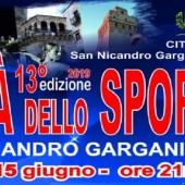 gala-sport-1111
